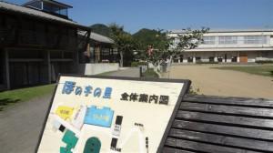 2013.9.25.日帰り旅行4 053