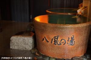 happuno-yu03