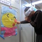 2014.1.8.アンパンマン福笑い 025