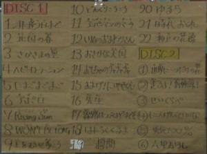 CIMG0612-01
