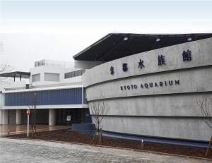 kyotoaquarium1