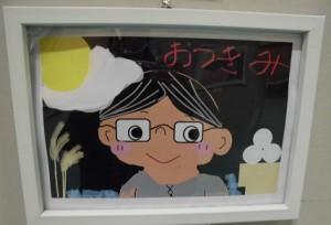 おつきみCIMG0995