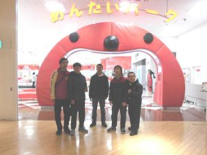 めんたいこパーク(11月28日)