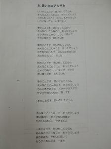 CIMG2027