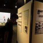 大阪歴史は区部館