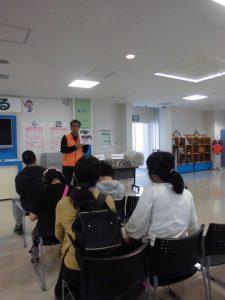 八尾市立リサイクルセンター